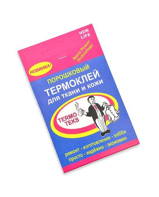 Термоклей для ткани и кожи порошковый купить алмазная вышивка готовая работа купить