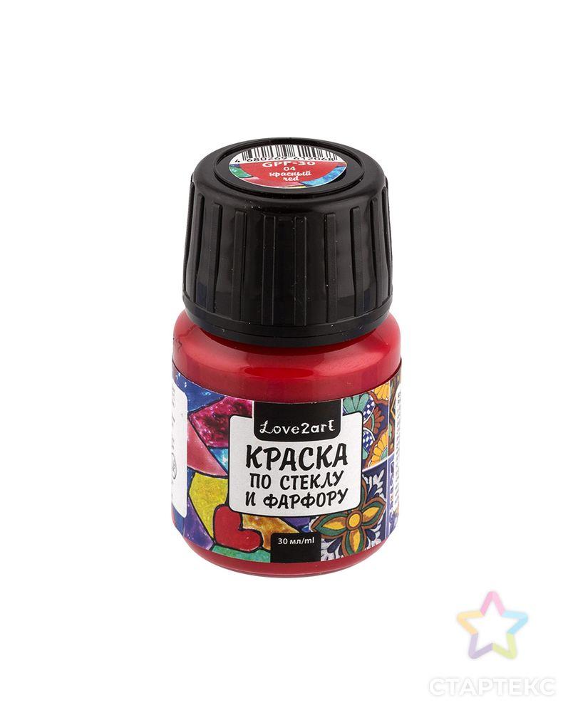 """Краска по стеклу и фарфору """"Love2art"""" GPP-30 30мл арт. ГММ-7114-5-ГММ0060233"""